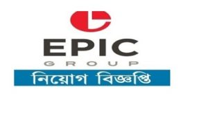 Epic Garments Manufacturing Co. Limited