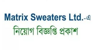Matrix Sweaters Ltd Job Circular 2019