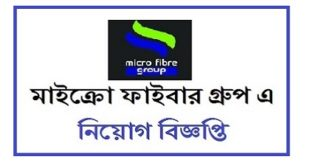 Micro Fibre Group